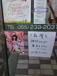 01-DSC_4664.jpg