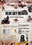 BLUE SKY HEAVEN 2013.jpg