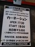 2013-04-06 17.16.16.jpg