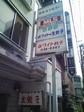 ホワ餃柏店