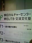 F1001396.jpg